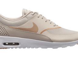 Nike Air Max Sequent 2 Damen Schuhe » Sneaker Tempel